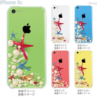 【iPhone5c】【iPhone5cケース】【iPhone5cカバー】【iPhone ケース】【クリア カバー】【スマホケース】【クリアケース】【イラスト】【クリアーアーツ】【海の中】 21-ip5c-ca0053の画像
