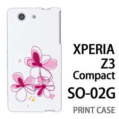 XPERIA Z3 Compact SO-02G 用『0822 花びら3つ 赤』特殊印刷ケース【 xperia z3 compact so-02g so02g SO02G xperiaz3 エクスペリア エクスペリアz3 コンパクト docomo ケース プリント カバー スマホケース スマホカバー】の画像