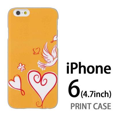 iPhone6 (4.7インチ) 用『0829 かわいいハート 黄』特殊印刷ケース【 iphone6 iphone アイフォン アイフォン6 au docomo softbank Apple ケース プリント カバー スマホケース スマホカバー 】の画像