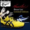 【Onitsuka Tiger 李小龍限量聯名鞋款 】Bruce Lee Tiger Corsair - Corsair Jeet Kune Do / The Colorado 85 Legend