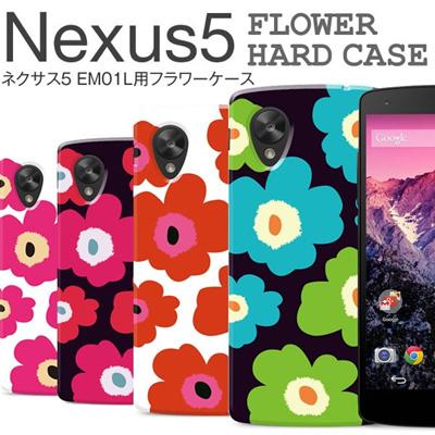 Nexus5用 スマホケース 花柄ケース フラワーケース ネクサス5ケース4色の画像
