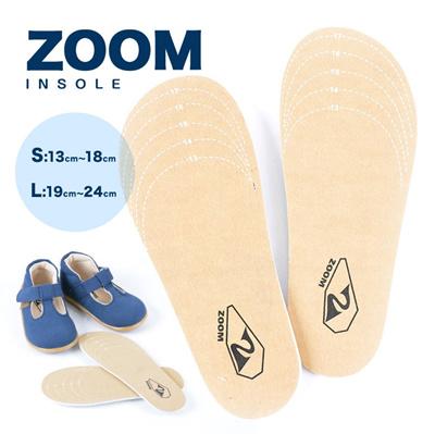 ズーム ZOOM インソール サイズに合わせてカット可能 S(13cm~18cm) L(19cm~24cm) H001 中敷きの画像