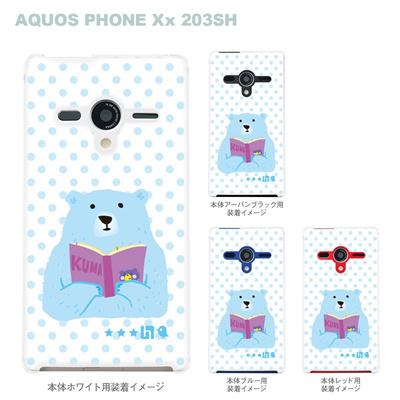 【TORRY DESIGN】【AQUOS PHONE Xx 203SH】【Soft Bank】【ケース】【カバー】【スマホケース】【クリアケース】【アニマル】【白くま】【絵本】【水玉】【ドット】 27-203sh-tr0019の画像