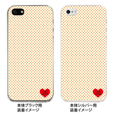 【iPhone5S】【iPhone5】【Clear Fashion】【iPhone5ケース】【カバー】【スマホケース】【クリアケース】【with LOVE】 ip5-09-wl0002の画像