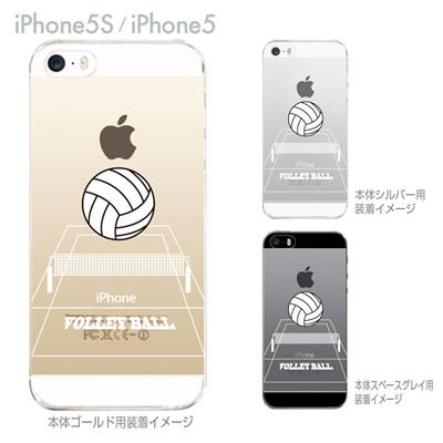 【iPhone5S】【iPhone5】【Clear Arts】【iPhone5ケース】【カバー】【スマホケース】【クリアケース】【クリアーアーツ】【バレーボール】 10-ip5-ca0060の画像