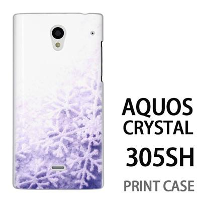 AQUOS CRYSTAL 305SH 用『1223 雪の結晶 水』特殊印刷ケース【 aquos crystal 305sh アクオス クリスタル アクオスクリスタル softbank ケース プリント カバー スマホケース スマホカバー 】の画像