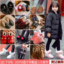 2017超人気新作!男女兼用歩きやすい新品入荷!韓国子供靴♪子 加絨のショートブーツ毛毛豆の靴靴ローヒール児童ブーツ