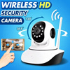 【Fast Delivery】IP Camera CCTV Surveillance Night Vision Pan / HD Home Wireless Security Camera