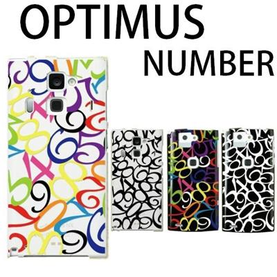 特殊印刷/【国内発送・送料無料】OPTIMUS G2(L-01F)G Flex(LGL23)isai(LGL22)OPTIMUS G Pro(L-04E)OPTIMUS LIFE(L-02E) (NUMBER/ナンバー/数字/マルチカラー/レインボー/ケース/カバー)CCC-100の画像
