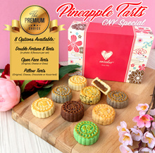 `[Emicakes] 2 DAYS LEFT on Limited Offer: Premium CNY Pineapple Tarts **8 Options Available