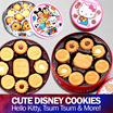 【 DISNEY COOKIES 】★ TOO CUTE TO EAT ★ Frozen (228g) / MINIONS / Disney lollipops and more!!