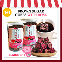 [ Bundle of 2 ] Natural Brown Sugar Cubes with Rose Flower * Healthy Tea Drink
