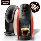 Nescafe Gold Blend varistor ★ usual to enjoy the more deliciously simple coffee! Gold blend, flavor roasting, president of Eco amp system easily five coffee menu can make coffee machin