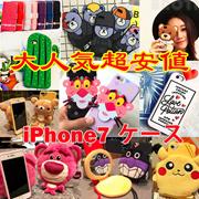 毎日更新中!一枚保護フィルムおまけ!iphone7/7plus 手帳型iphone case!iphone6sケースカバーiphone6splusケースチェーン付き!二折 iphoneケースiphone6 ケース アイフォン6ケース ケース スマホカバー かわいいiphoneカバー iphone7ケース