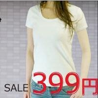 何枚でも欲しいシンプルクルーネック半袖Tシャツの画像