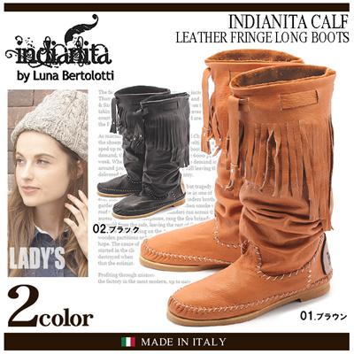 インディアニタ フリンジブーツ INDIANITA  レディース カーフレザー ロングブーツ 本革 シューズ 靴の画像