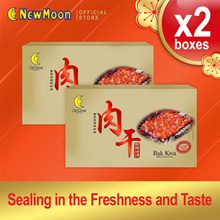 MUST TRY!!! NEW MOON Slice Pork BAK KWA 2 boxes x 500g - PACKED IN A GIFTBOX