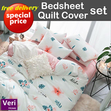 12.12【V-home Quilt cover/Bedsheet set】Bigger pocket! ★Trendy designs★ Good material★Fine workmanship