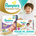 [PnG] 【CARTON SALE】NEW JAPAN STOCK! Pampers® Premium Care Pants And Tapes | Officially Launched in SG | Made In Japan | World #1 Diaper Brand | 5 Stars Skin Protection |