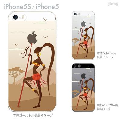 【iPhone5S】【iPhone5】【iPhone5sケース】【iPhone5ケース】【クリア カバー】【スマホケース】【クリアケース】【ハードケース】【着せ替え】【イラスト】【クリアーアーツ】【アフリカンヒーリング】 01-ip5s-zes043の画像
