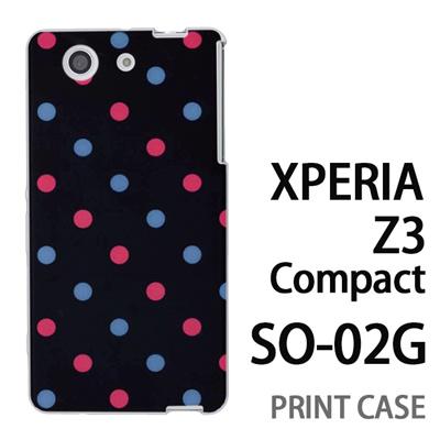 XPERIA Z3 Compact SO-02G 用『0822 水赤ドット』特殊印刷ケース【 xperia z3 compact so-02g so02g SO02G xperiaz3 エクスペリア エクスペリアz3 コンパクト docomo ケース プリント カバー スマホケース スマホカバー】の画像