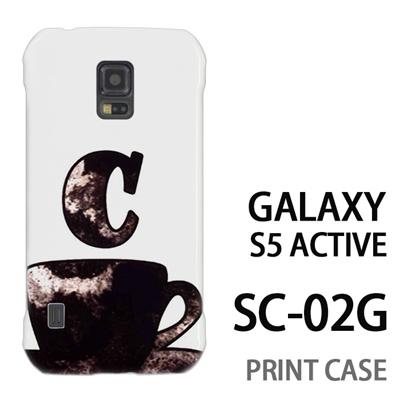 GALAXY S5 Active SC-02G 用『No1 C コーヒーカップ』特殊印刷ケース【 galaxy s5 active SC-02G sc02g SC02G galaxys5 ギャラクシー ギャラクシーs5 アクティブ docomo ケース プリント カバー スマホケース スマホカバー】の画像