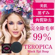 完全除毛率99%♡夏に向けてツルツル美肌に★TEROPICA Black Epi Soap/除毛ピーリング石鹸