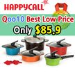 [Happycall] ★(IH) Ceramic Model New Release★ Alumite Ceramic Pot 2~5 Set / Induction available