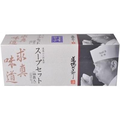 道場六三郎 もずくとオクラのスープ 10食入 【加工食品・惣菜 フリーズドライ(スープ)】の画像