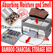 Bamboo Charcoal Storage Bag Box For Clothes Quilt Blanket Shoes / Good Absorbing power for moisture