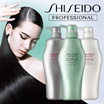 [LOWEST PRICE] 1000ML SHISEIDO Professional Shampoo/Conditioner Hair Care ADENOVITAL/AQUA INTENSIVE