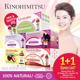 [1+1 Special] Kinohimitsu Beauty Drink BB Drink BustUp UV Bright Detox Plum Juice | Mix and Match