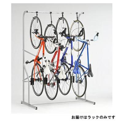カブト(Kabuto) ホーム バイクラック 自立式 4台掛け スタンド H-400N SV 【自転車 サイクル メンテナンス 収納 ラック】の画像