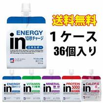 ウイダーinゼリー 180g×36個(1ケース) エネルギー