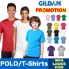 ★☆Authentic GILDAN COTTON T-SHIRT / POLO TEE☆★ Anti Shrink / T-shirt Wholesale! Short Sleeve