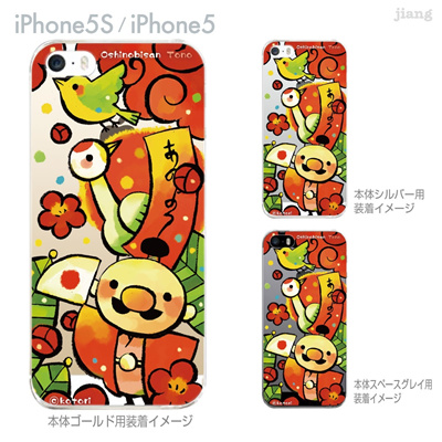 【iPhone5S】【iPhone5】【Clear Arts】【iPhone5sケース】【iPhone5ケース】【カバー】【スマホケース】【クリアケース】【クリアーアーツ】【イラスト】【ことり】【おしのびさん】【トノ】 48-ip5s-kt0004の画像