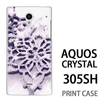 AQUOS CRYSTAL 305SH 用『1223 雪の結晶の文鎮 白』特殊印刷ケース【 aquos crystal 305sh アクオス クリスタル アクオスクリスタル softbank ケース プリント カバー スマホケース スマホカバー 】の画像
