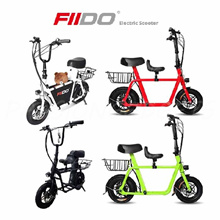 [Electric Scooter] Fiido Full Set (Child Seat+Basket) LTA Compliant