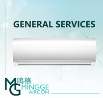 SUPER PROMOTION! General Services (9K-24K BTU) based on S$30 for each unit only! Welcome to experience our professional service.