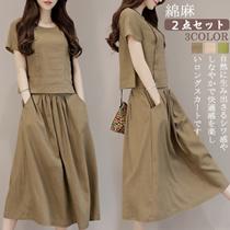 韓国ファッション♪2点セットワンピース綿麻素材ワンピース