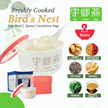 ★Freshly Cooked Birdnest Delivery 2 bowls package★ Free Delivery