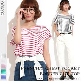 【送料無料】デザインポケット付きフレンチスリーブボーダードルマンTシャツ
