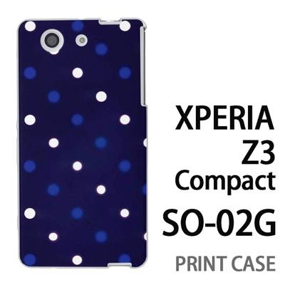 XPERIA Z3 Compact SO-02G 用『0822 白青ドット』特殊印刷ケース【 xperia z3 compact so-02g so02g SO02G xperiaz3 エクスペリア エクスペリアz3 コンパクト docomo ケース プリント カバー スマホケース スマホカバー】の画像