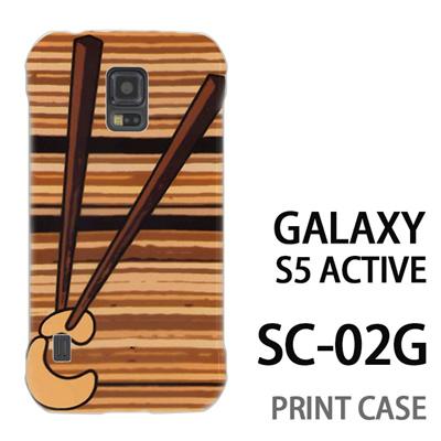 GALAXY S5 Active SC-02G 用『No1 C 割り箸』特殊印刷ケース【 galaxy s5 active SC-02G sc02g SC02G galaxys5 ギャラクシー ギャラクシーs5 アクティブ docomo ケース プリント カバー スマホケース スマホカバー】の画像