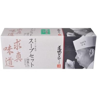 道場六三郎 三つ葉と卵スープ 10食入 【加工食品・惣菜 たまごスープ】の画像