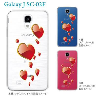 【GALAXY J SC-02F】【SC-02F ケース】【カバー】【スマホケース】【クリアケース】【クリアーアーツ】【ハート】 21-sc02f-ca0011の画像