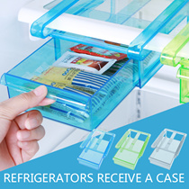 New Upgrade Size▶Refrigerators Organizer Slider Tray◀GDA-Great Space Saving solution for Fridge/ Easy Take n Place/ Superior Resin Material Refrigerator Receive a Case