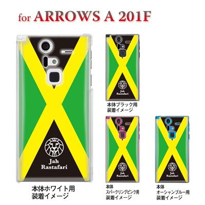 【ARROWS ケース】【201F】【Soft Bank】【カバー】【スマホケース】【クリアケース】【ジャーライオン】 08-201f-z0004の画像