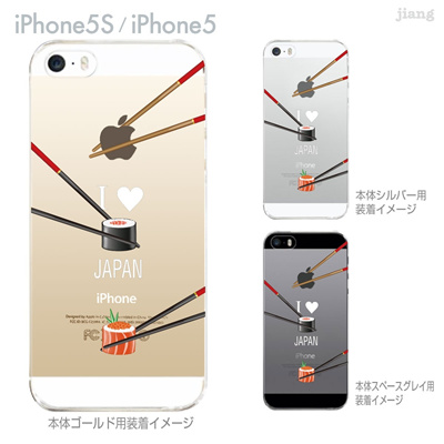 【iPhone5S】【iPhone5】【iPhone5sケース】【iPhone5ケース】【クリア カバー】【スマホケース】【クリアケース】【ハードケース】【着せ替え】【イラスト】【クリアーアーツ】【I LOVE JAPAN】【お寿司】 01-ip5s-zes045の画像