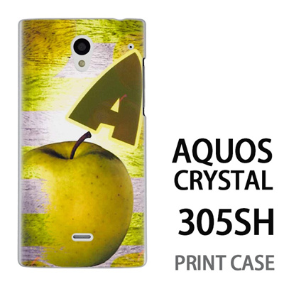 AQUOS CRYSTAL 305SH 用『No1 A 青りんご』特殊印刷ケース【 aquos crystal 305sh アクオス クリスタル アクオスクリスタル softbank ケース プリント カバー スマホケース スマホカバー 】の画像